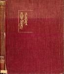 Aurora, 1900